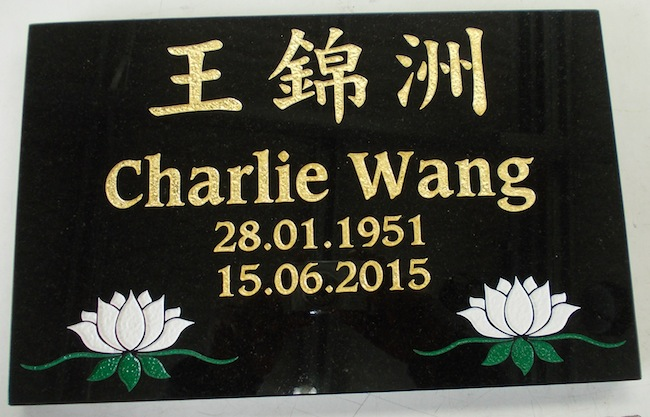 P 360x230 PLAQUE WITH ASIAN CHARACTERS AND ENGLISH LETTERING